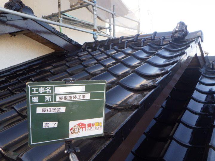 北九州市小倉南区 H様邸 屋根塗装工事