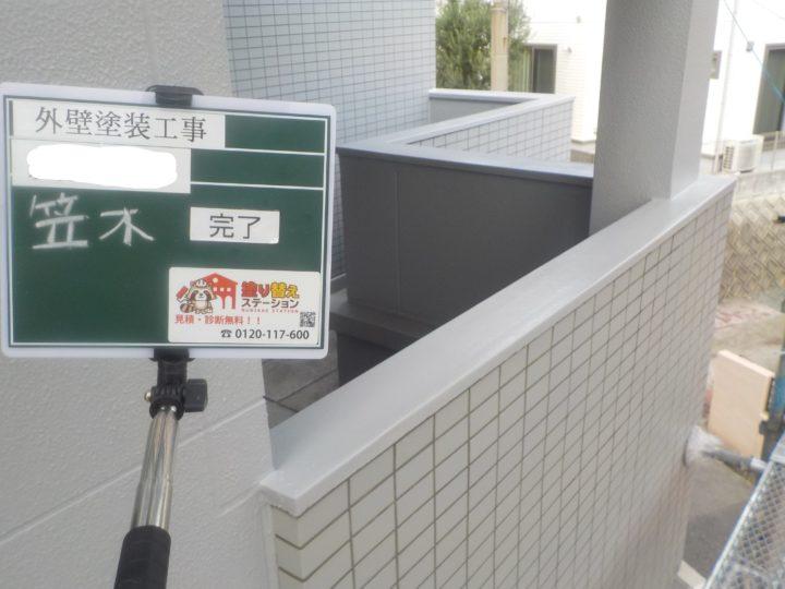 北九州市小倉南区 T様邸 外壁塗装工事