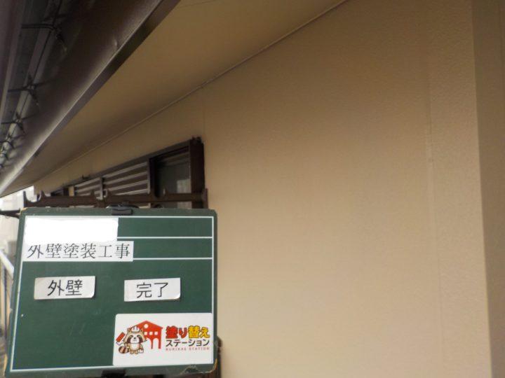北九州市小倉南区 O様邸 外壁塗装工事