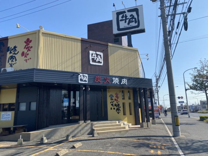 北九州市小倉南区 牛角様 外壁塗装工事
