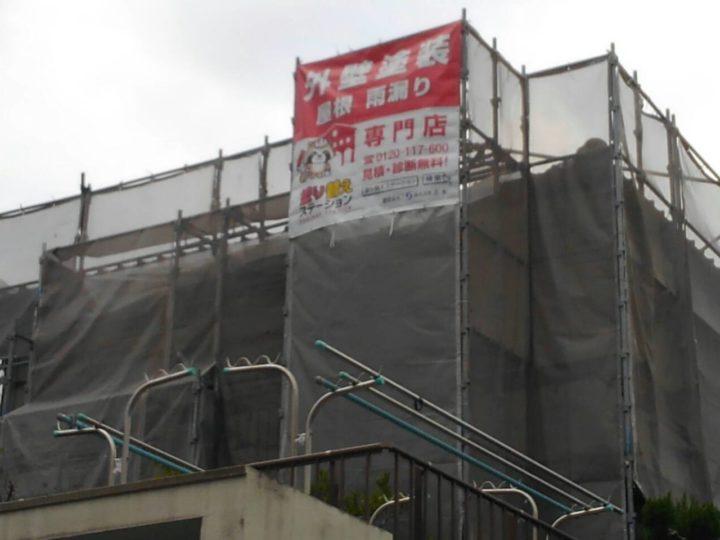 北九州市 小倉南区 F様邸 屋根・外壁塗装工事
