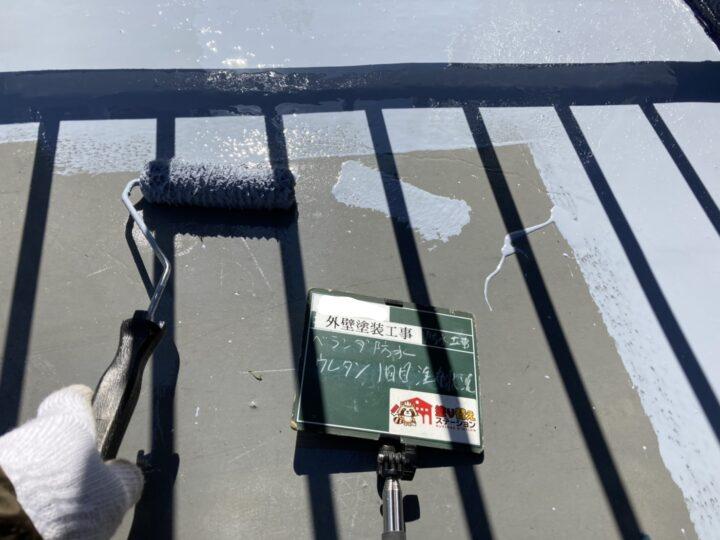 ベランダ防水 ウレタン1回目塗布