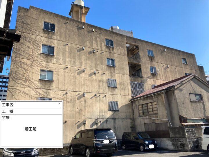 北九州市小倉北区 マンションリノベーション工事が始まりました(^^♪