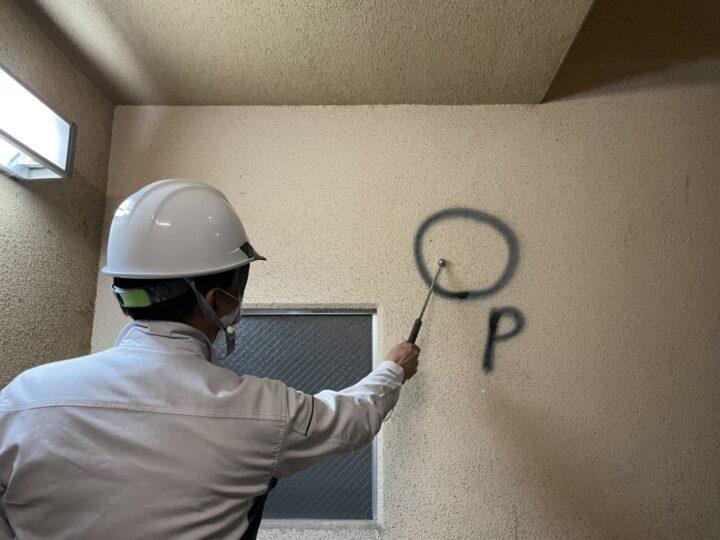 外壁 打診調査後の検査