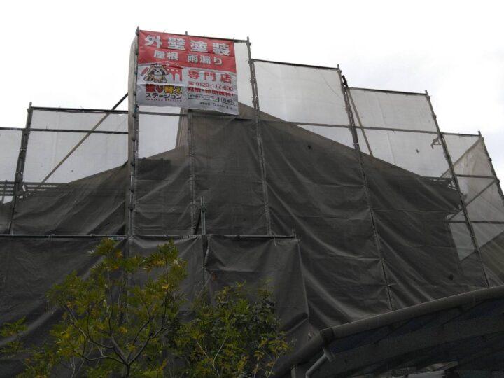 北九州市小倉北区 M様邸 屋根・外壁塗装工事