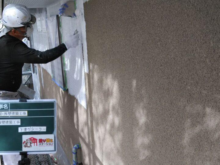 外壁① 下塗り シーラー