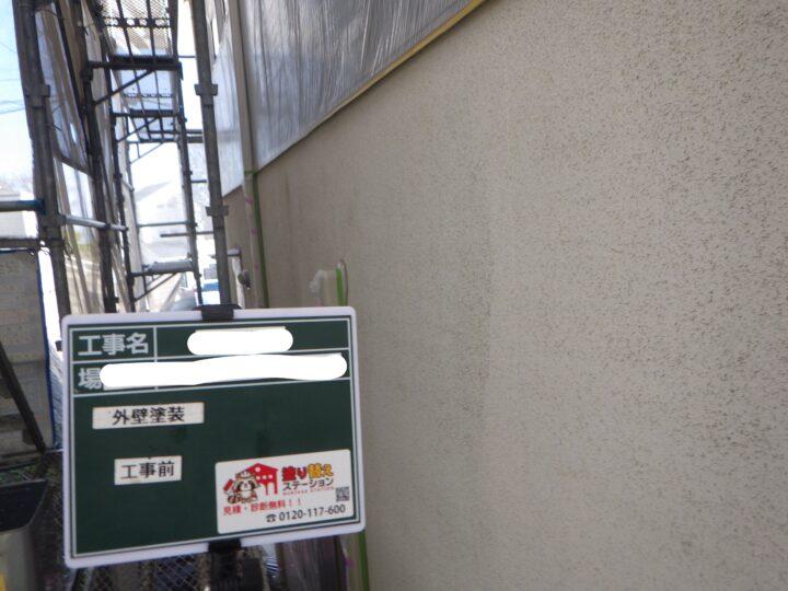 外壁 サイディング 工事前