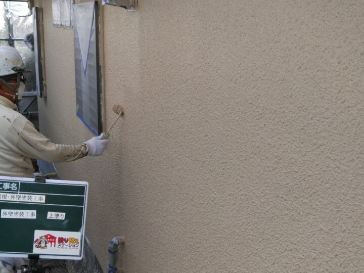 外壁① 上塗り