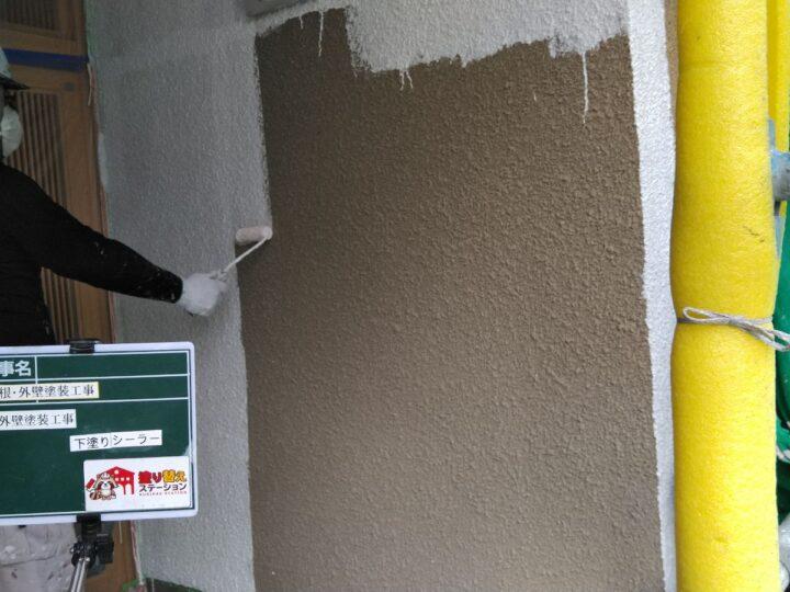 外壁② 下塗り シーラー