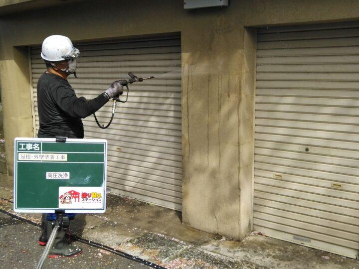 車庫 高圧洗浄