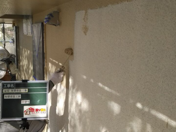 外壁① 中塗り