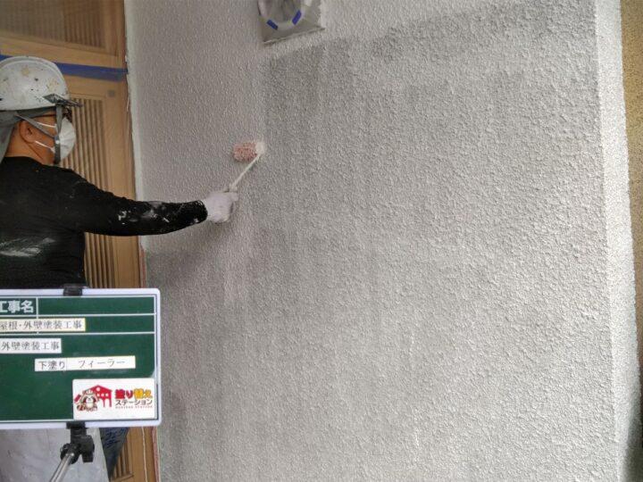 外壁① 下塗り フィーラー