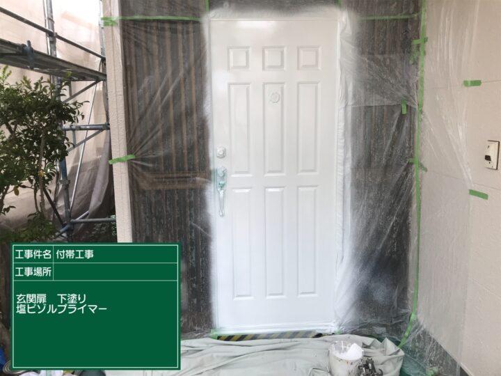 玄関ドア 下塗り