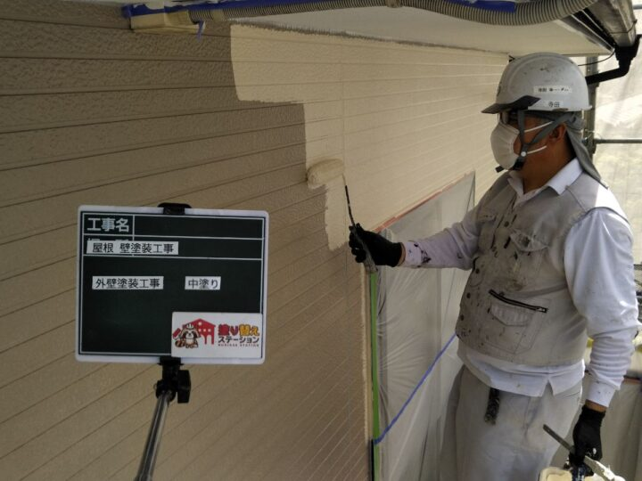 外壁②   中塗り
