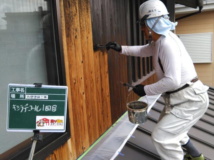 木部塗装2階 キシラデコール 1回目