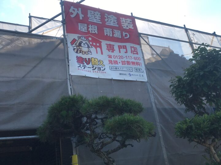 北九州市小倉南区 N様邸 屋根・外壁塗装工事