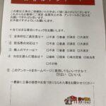 大変お世話になりました。北九州市若松区 屋根・外壁塗装工事 Y様邸