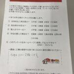 今後もよろしくお願いします!! 北九州市 小倉南区 K様邸