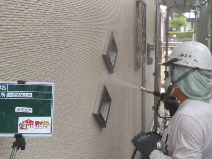 外壁② 高圧洗浄