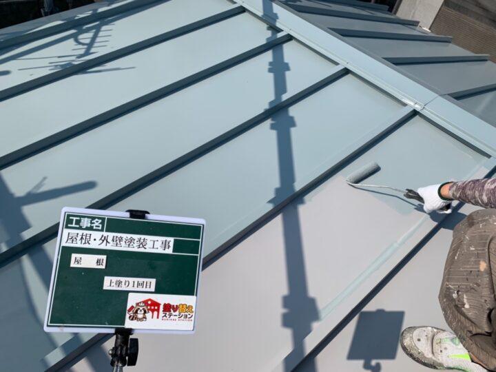 屋根 上塗り 1回目