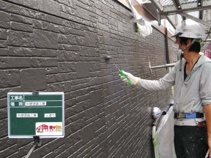 外壁② 上塗り