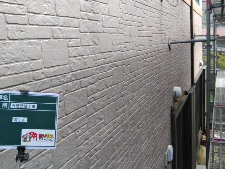 外壁② 施工前