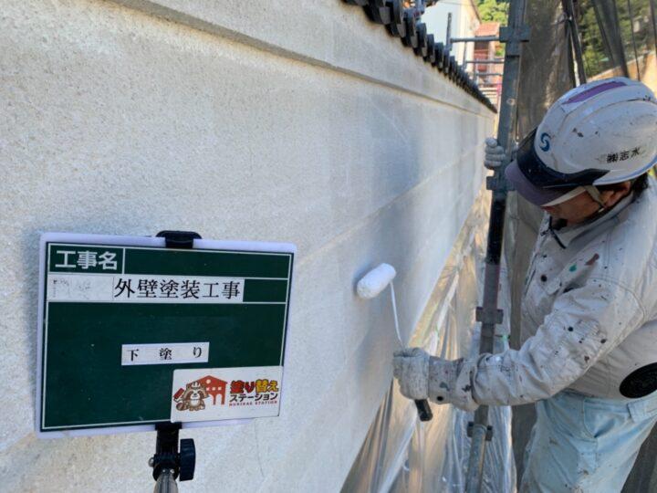 塀 下塗り シーラー
