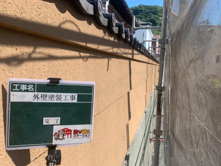 北九州市小倉北区 塀塗装工事 H様邸