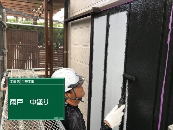 雨戸 中塗り