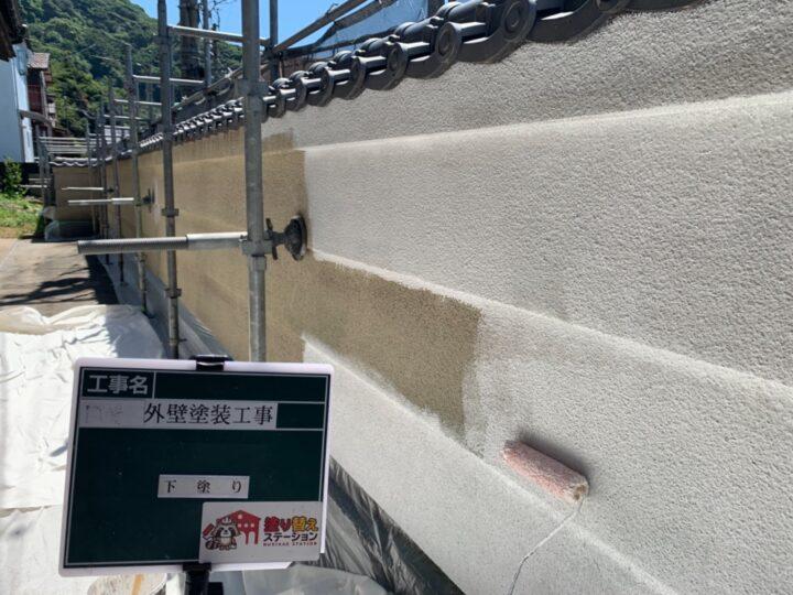 塀② 下塗り フィーラー