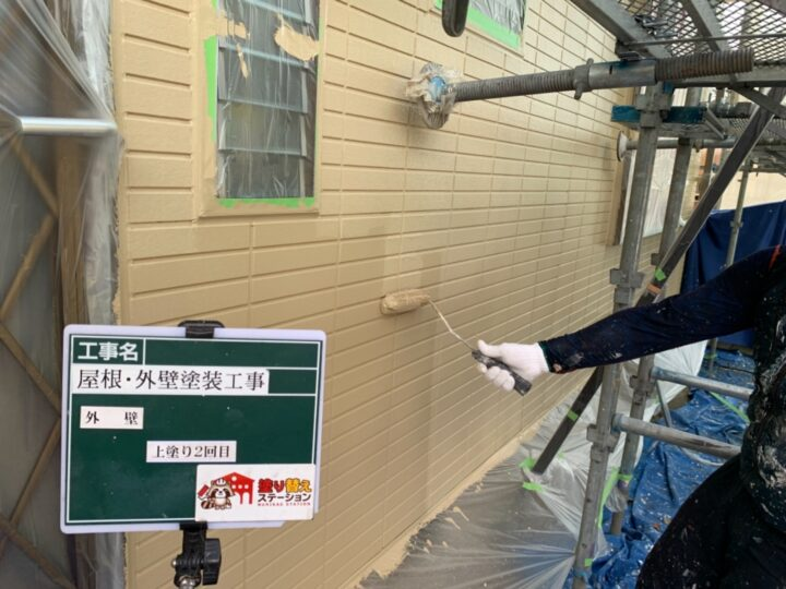 外壁② 上塗り 2回目